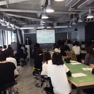 名古屋モード学園での授業の様子