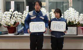 優秀ドライバー表彰!!!(31.3.14